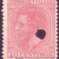 Sellos: ESPAÑA. (CAT. 202T). 10 CTS. TALADRO DE TELÉGRAFOS. MUY BONITO.. Lote 38174600