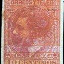 Sellos: 1879 * MACULATURA DEL 10 CTS. SIN DENTAR CON DOBLE IMPRESION INVERTIDA DEL 15 CTS. AMARILLO 1882. Lote 38180999