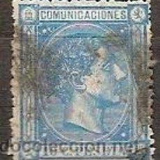 Sellos: SELLO ESPAÑA REINADO ALFONSO XII EDIFIL 164 AÑO 1875 ALFONSO XII USADO FIJASELLOS . Lote 38221922