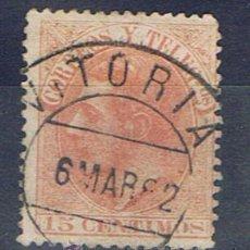 Sellos: ALFONSO XII FECHADOR 1882 VITORIA. Lote 38352894
