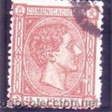 Sellos: ESPAÑA 162 - ALFONSO XII. 2 C. CASTAÑO 1875. USADO BONITO. CAT. 18 €.. Lote 38771359