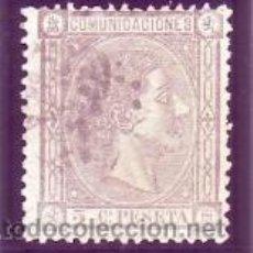 Sellos: ESPAÑA 163 - ALFONSO XII. 2 C. LILA 1875. USADO BONITO. CAT. 22€.. Lote 38771372