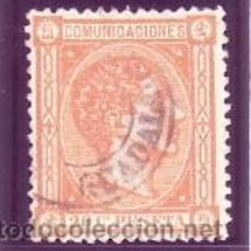 Sellos: 165- ALFONSO XII. 20 C. NARANJA 1875. USADO LUJO. CAT.- 190 €.. Lote 38771396