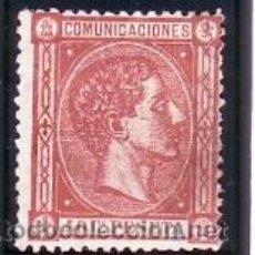 Sellos: ESPAÑA 167 - ALFONSO XII. 40 C. CAST.OSC. 1875. USADO BONITO. CAT. 35€.. Lote 38771427