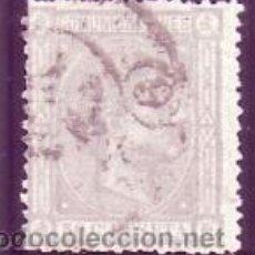 Sellos: ESPAÑA 168 - ALFONSO XII. 50 C. LILA 1875. USADO BONITO. CAT. 35€.. Lote 38771447