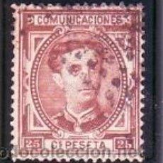 Sellos: ESPAÑA 177 - ALFONSO XII. 25 C. CAST. ROJIZO 1876.USADO PRECIOSO. CAT. 9€.. Lote 38771467