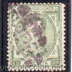 Sellos: ESPAÑA 179 - ALFONSO XII. 50 C. VERDE 1876. USADO PRECIOSO. CAT. 12€.. Lote 38771481