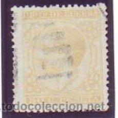 Sellos: 189- ALFONSO XII. DE 1877. 50 C. AMARILLO. USADO LUJO. CAT.- 129 €.. Lote 38771549