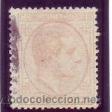 Sellos: ESPAÑA 191 - ALFONSO XII. 5 C. NARANJA 1878. USADO LUJO. CAT. 20 €.. Lote 38771566