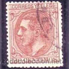 Sellos: ESPAÑA 203 - ALFONSO XII. 20 C. CAST. ROJIZO 1879. USADO LUJO. CAT.26€.. Lote 38771602