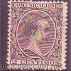 Sellos: ESPAÑA 214 - ALFONSO XIII. DE 1889-99. 2 C. NEGRO. USADO LUJO. CAT. 11€.. Lote 38771649