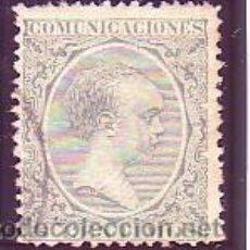 Timbres: ESPAÑA 216 - ALFONSO XIII. DE 1889-99. 5 C. VERDE. USADO LUJO. CAT. 2€.. Lote 38771659