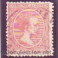 Sellos: ESPAÑA 218 - ALFONSO XIII. DE 1889-99. 10 C. BERMELLÓN. USADO LUJO. CAT. 8€.. Lote 38771669