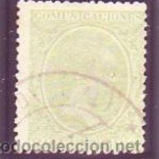 Sellos: ESPAÑA 220 - ALFONSO XIII. DE 1889-99. 20 C. VERDE AMARILLENTO. USADO LUJO. CAT. 8€.. Lote 38771685