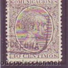 Sellos: ESPAÑA 222 - ALFONSO XIII. DE 1889-99. 30 C. VERDE BRONCE. USADO LUJO. CAT. 8€.. Lote 38771699
