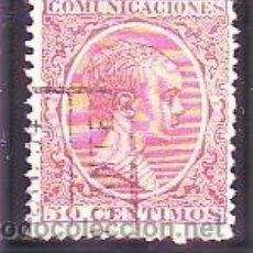 Timbres: ESPAÑA 224 - ALFONSO XIII. DE 1889-99. 50 C. ROSA CARMINADO. USADO LUJO. CAT. 3€.. Lote 38771729