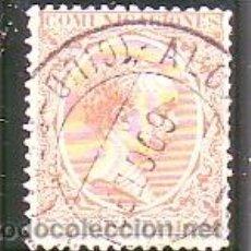 Sellos: ESPAÑA 225 - ALFONSO XIII. DE 1889-99. 75 C. NARANJA. USADO LUJO. CAT. 8€.. Lote 38771734