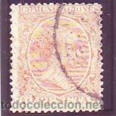 Sellos: ESPAÑA 228 - ALFONSO XIII. DE 1889-99. 10 P. BERMELLÓN. USADO BONITO. CAT. 100€.. Lote 38771753