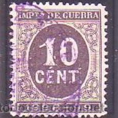 Sellos: ESPAÑA 237 - CIFRAS. DE 1898. 10 C. NEGRO. USADO LUJO. CAT. 5€.. Lote 38771789