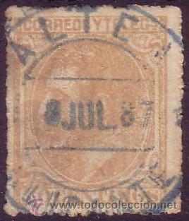 ESPAÑA. (CAT. 206). 50 CTS. MAT. * ALTEA/ALICANTE * EN COLOR AZUL. MUY BONITO Y RARO. (Sellos - España - Alfonso XII de 1.875 a 1.885 - Usados)