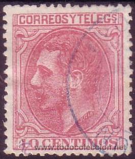 ESPAÑA. (CAT. 202). 10 CTS. CENTRAJE PERFECTO. PIEZA DE LUJO. (Sellos - España - Alfonso XII de 1.875 a 1.885 - Usados)