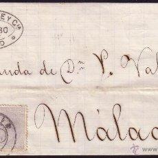 Sellos: ESPAÑA. (CAT. 201,204). 1880. CUBIERTA DE MADRID A MÁLAGA. RARÍSIMO FRANQUEO DE ALCANCE. MAGNÍFICA.. Lote 26609252