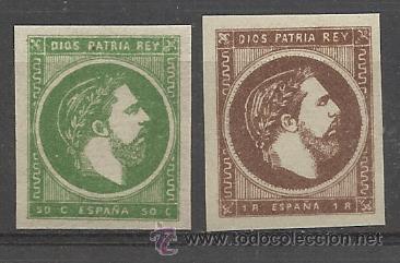 OPORTUNIDAD CORREO CARLISTA Nº 160/161 CARLOS VII VASCONGADAS Y NAVARRA SERIE SIN DENTAR (Sellos - España - Alfonso XII de 1.875 a 1.885 - Nuevos)