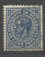 PRIMER CENTENARIO Nº 184 NUEVO SIN GOMA (Sellos - España - Alfonso XII de 1.875 a 1.885 - Nuevos)