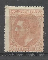 PRIMER CENTENARIO Nº 206 NUEVO SIN GOMA (Sellos - España - Alfonso XII de 1.875 a 1.885 - Nuevos)