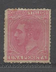 PRIMER CENTENARIO Nº 207 NUEVO SIN GOMA (Sellos - España - Alfonso XII de 1.875 a 1.885 - Nuevos)