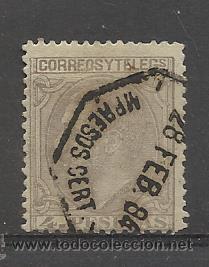PRIMER CENTENARIO Nº 208 MATASELLADO (Sellos - España - Alfonso XII de 1.875 a 1.885 - Nuevos)