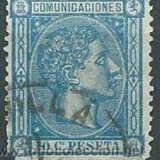 Sellos: ESPAÑA 1875 ALFONSO XII ED 164, YV 155, MI 148, SG 230, SC 214 . Lote 155534029
