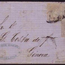 Sellos: ESPAÑA. (CAT.168).1875.CARTA DE BARCELONA A GENOVA (ITALIA).TRES 50C.RARÍSIMO FRANQUEO SEIS PORTES.. Lote 26609231