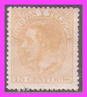 1882 ALFONSO XII, EDIFIL Nº 210 * (Sellos - España - Alfonso XII de 1.875 a 1.885 - Nuevos)