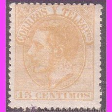 Sellos: 1882 ALFONSO XII, EDIFIL Nº 210 *. Lote 40399686