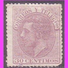 Sellos: 1882 ALFONSO XII, EDIFIL Nº 211 (*). Lote 40399695
