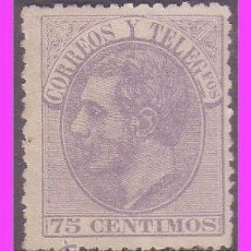 Sellos: 1882 ALFONSO XII, EDIFIL Nº 212 (*). Lote 40399713