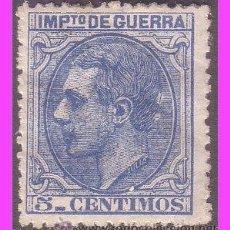 Sellos: 1879 ALFONSO XII, EDIFIL Nº NE4 *. Lote 40404773