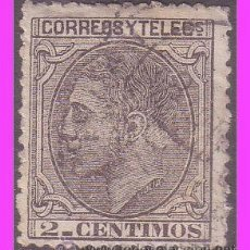 Sellos: 1879 ALFONSO XII, EDIFIL Nº 200 (O). Lote 40404777