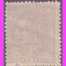 Sellos: 1879 ALFONSO XII, EDIFIL Nº 204 *. Lote 40404796