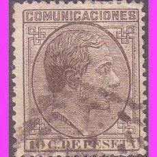 Sellos: 1878 ALFONSO XII, EDIFIL Nº 192 (O). Lote 40404878