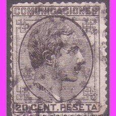 Sellos: 1878 ALFONSO XII, EDIFIL Nº 193 (O). Lote 40404885