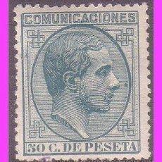 Sellos: 1878 ALFONSO XII, EDIFIL Nº 196 *. Lote 40404898