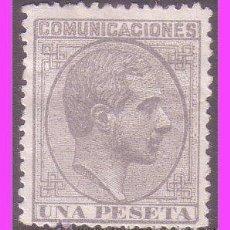 1878 Alfonso XII, EDIFIL nº 197 (*)