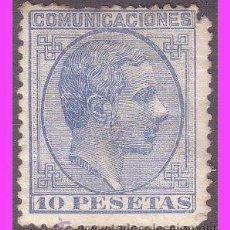 Sellos: 1878 ALFONSO XII, EDIFIL Nº 199 *. Lote 40404912