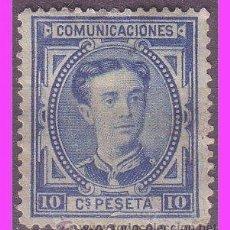 Sellos: 1876 ALFONSO XII, EDIFIL Nº 175 (*). Lote 40405082