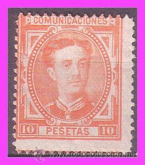 1876 ALFONSO XII, EDIFIL Nº 182 (*) (Sellos - España - Alfonso XII de 1.875 a 1.885 - Nuevos)