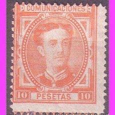 Sellos: 1876 ALFONSO XII, EDIFIL Nº 182 (*) . Lote 40408691