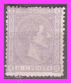 1875 ALFONSO XII, EDIFIL Nº 163 (*) (Sellos - España - Alfonso XII de 1.875 a 1.885 - Nuevos)