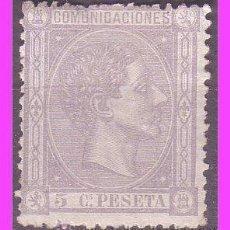 Briefmarken - 1875 Alfonso XII, EDIFIL nº 163 (*) - 40409210